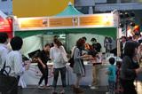 ベルギービールウィークエンド大阪2011 大盛況