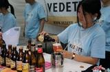 2013ベルギービールウィークエンドin大阪‐2日目‐