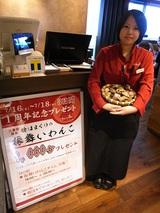 「はまぐり庵」1周年イベント開催の様子