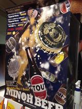 「ロカンダ」 『うめはんバルNight』~箕面ビール祭り~開催の様子