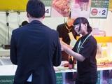 ベルギービールウィークエンド大阪 2014‐2日目‐