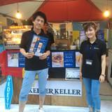「KELLER KELLER-RETREAT-」星空スタンドに参加しました!