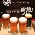 クランツ_クラフトビールイベント (1).jpg