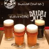 「KELLER KELLER KRANZ」 クラフトビール(樽生)イベント開催