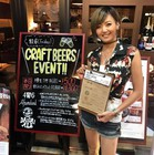 クランツ_クラフトビールイベント (2).jpg